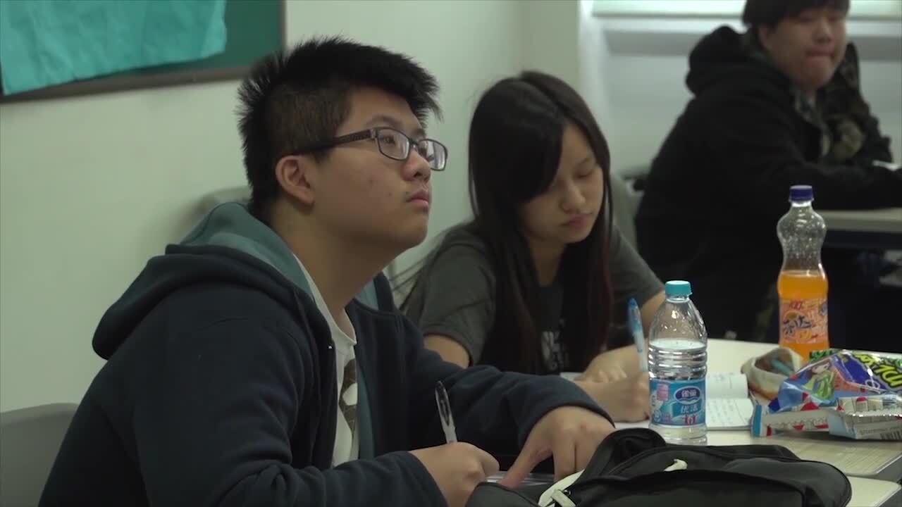 Kina – Utbildning