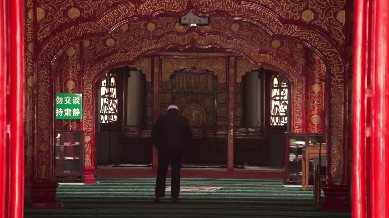 Kina – Religion