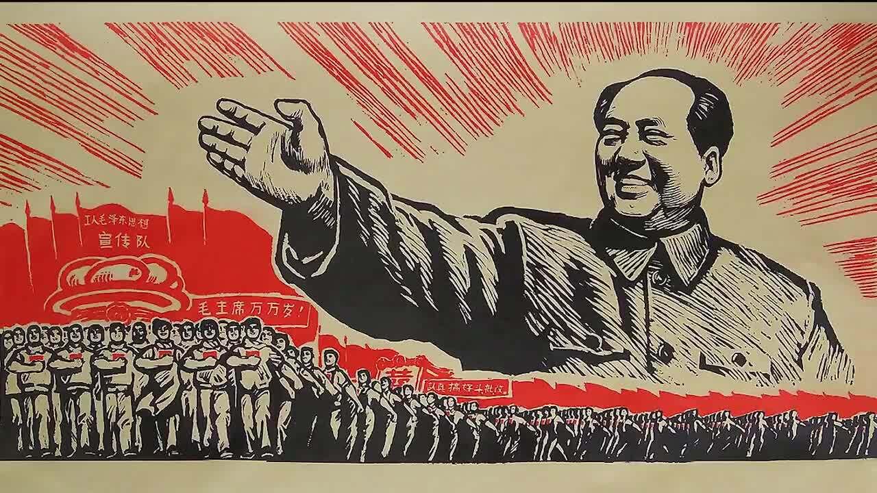 Kina – Mao Zedong