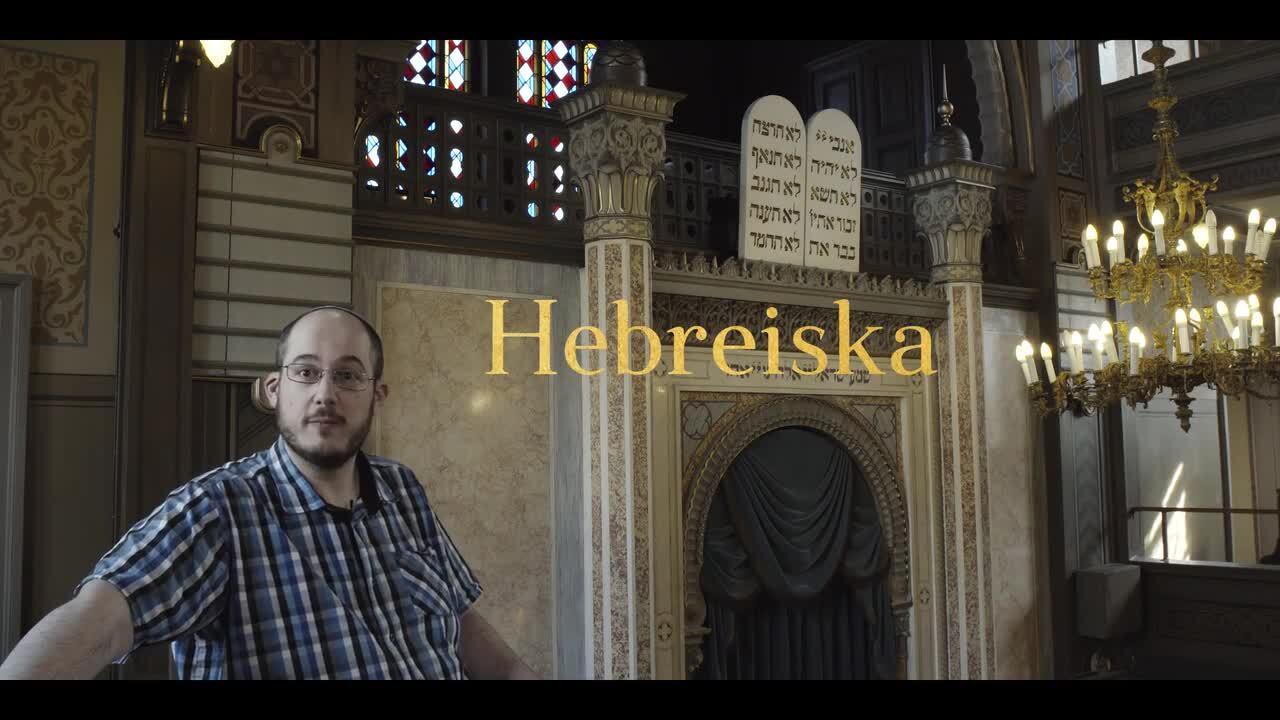 Judendom - heliga rum