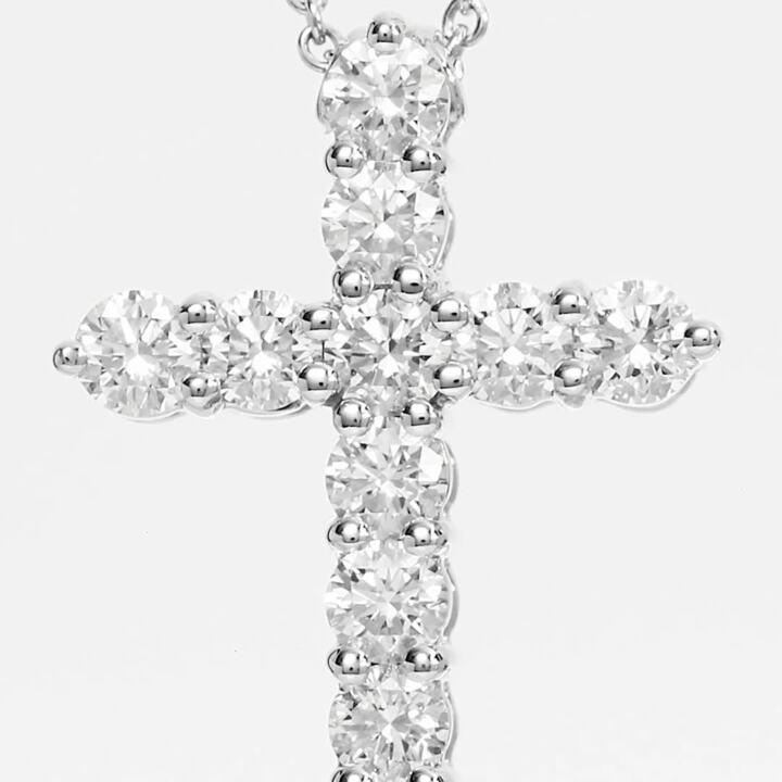 Round Diamond Cross Large Pendant