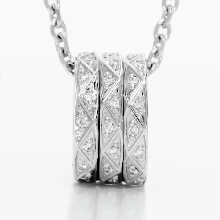 Laurence Graff Signature Triple Pavé Diamond Pendant
