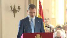 Felipe VI envía un mensaje de solidaridad a los empresarios españoles en Cuba
