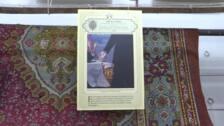 Postales en la Real Fábrica de Tapices destacan el legado español en EE.UU.