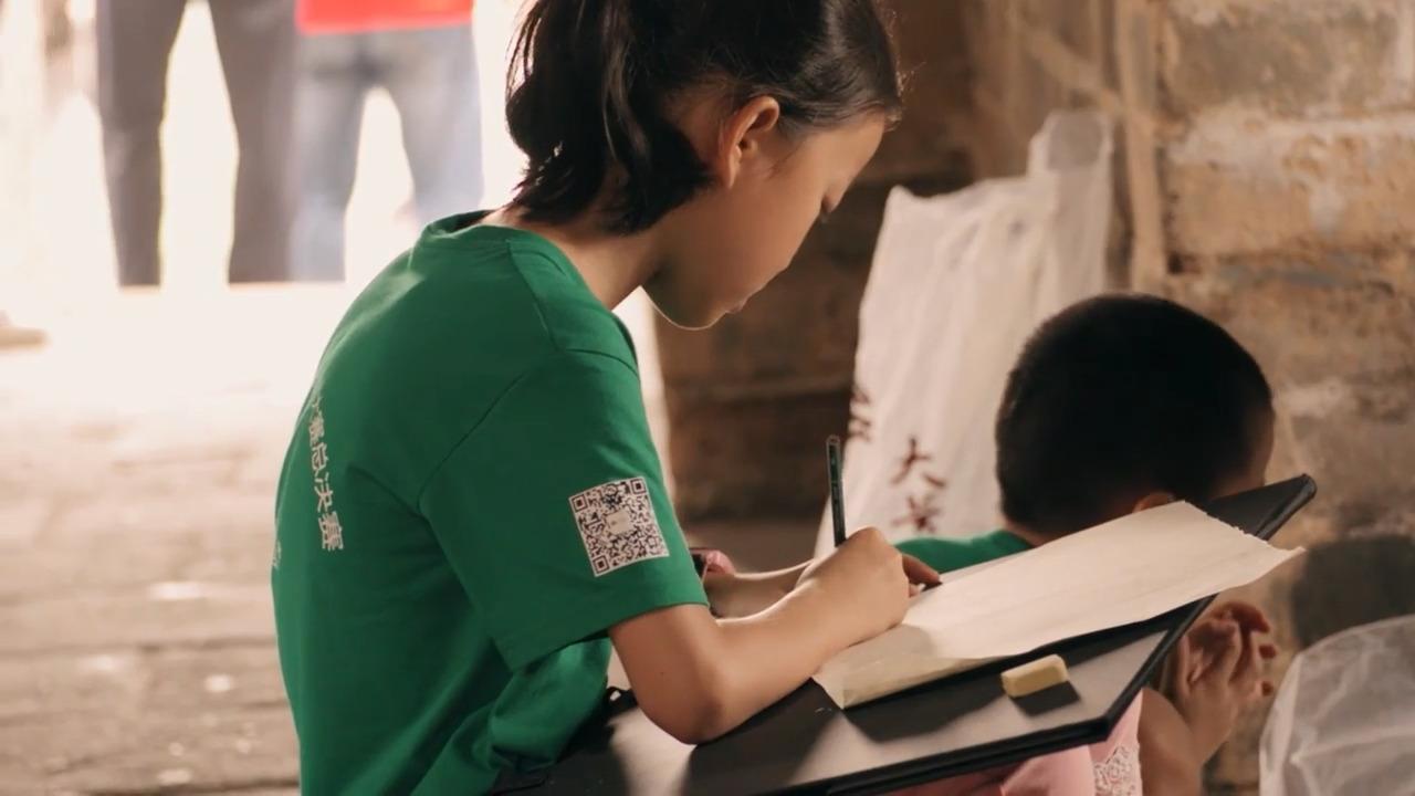 17 globala målen för barn – Mål 4