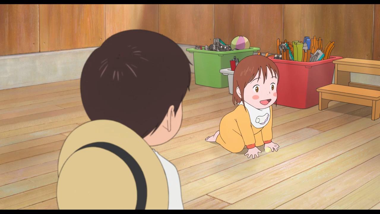 Mirai, min lillasyster (japanskt tal)