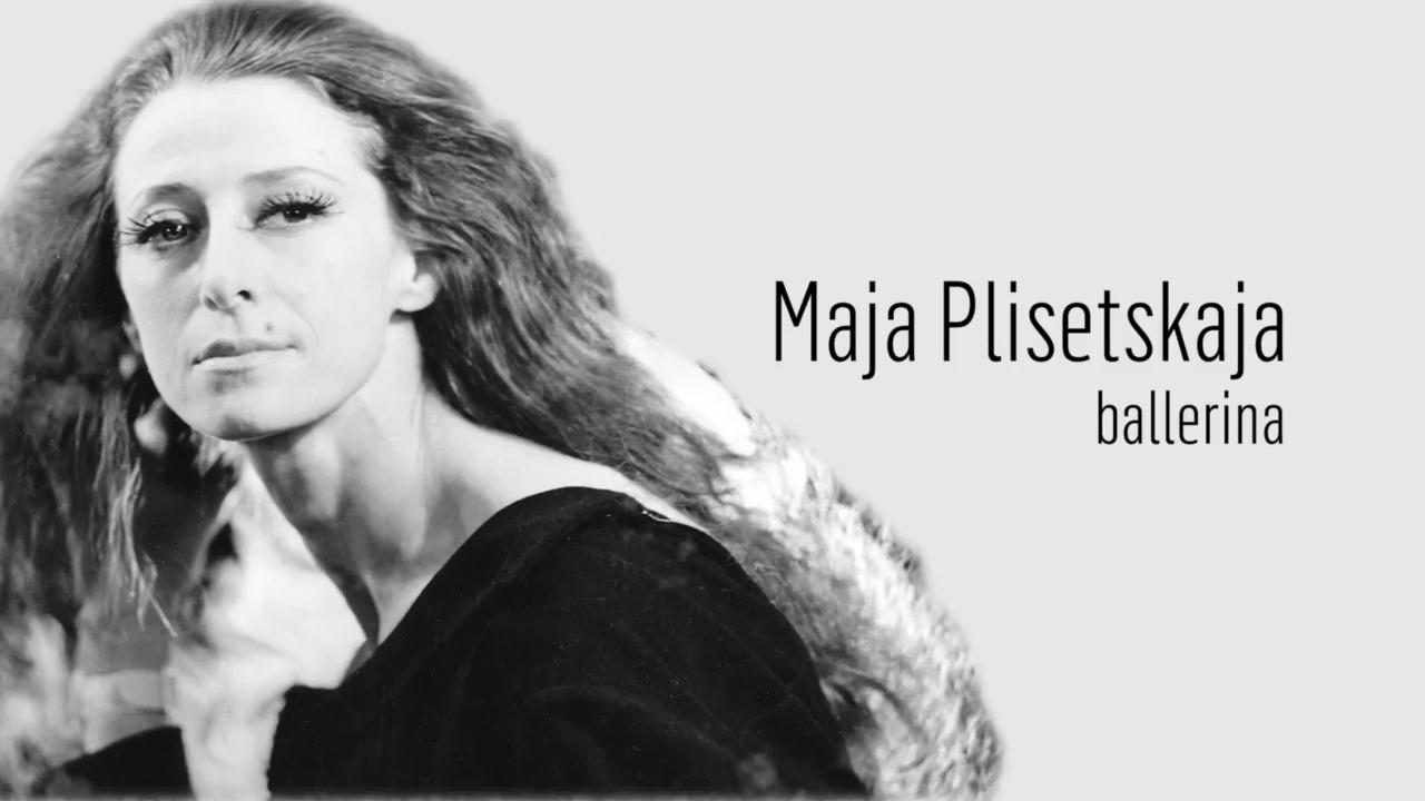 Berömda kvinnor – förr och nu: Maja Plisetskaja