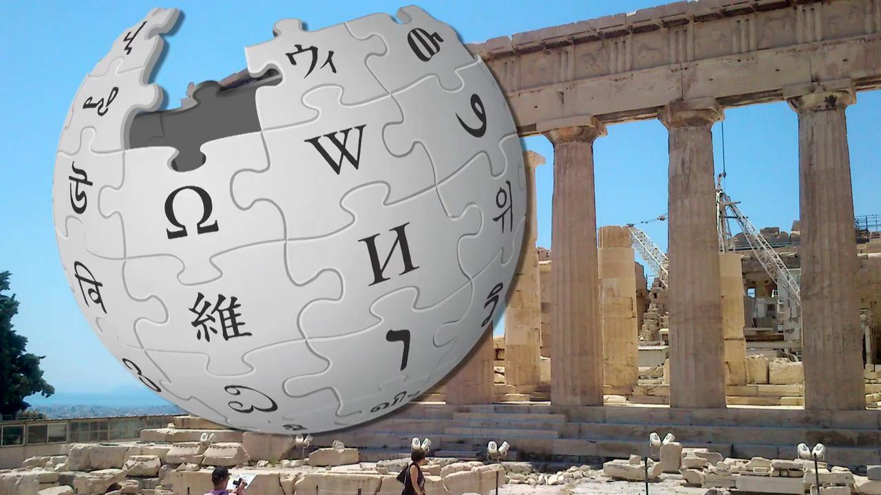Wikipedia – hur fungerar det?
