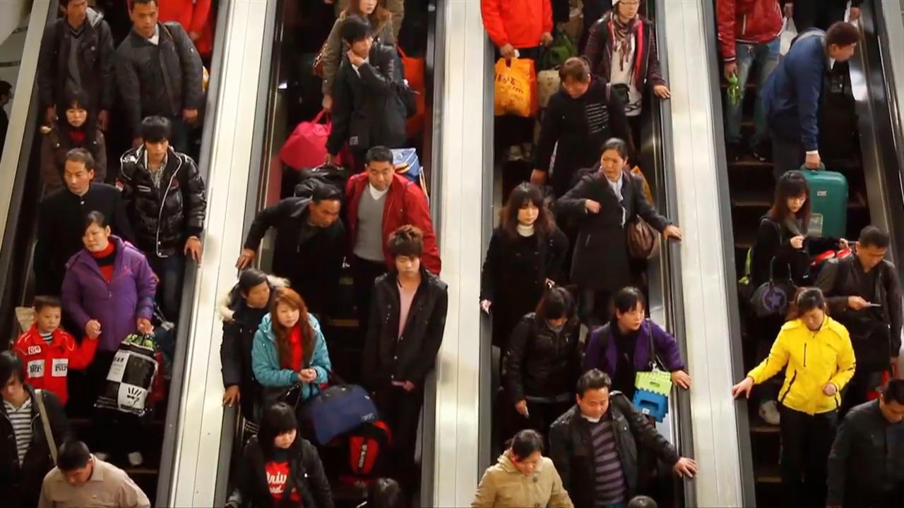 Framtidsfokus – befolkningsutveckling