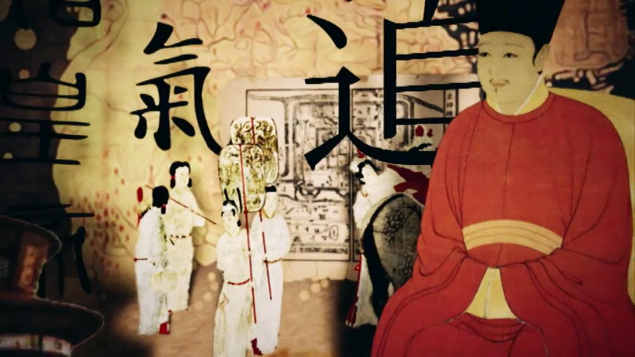 Stadsgeografi – den kinesiska staden