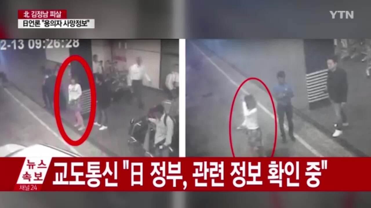 Inside Kim Jong-un's sinister all-female death squads