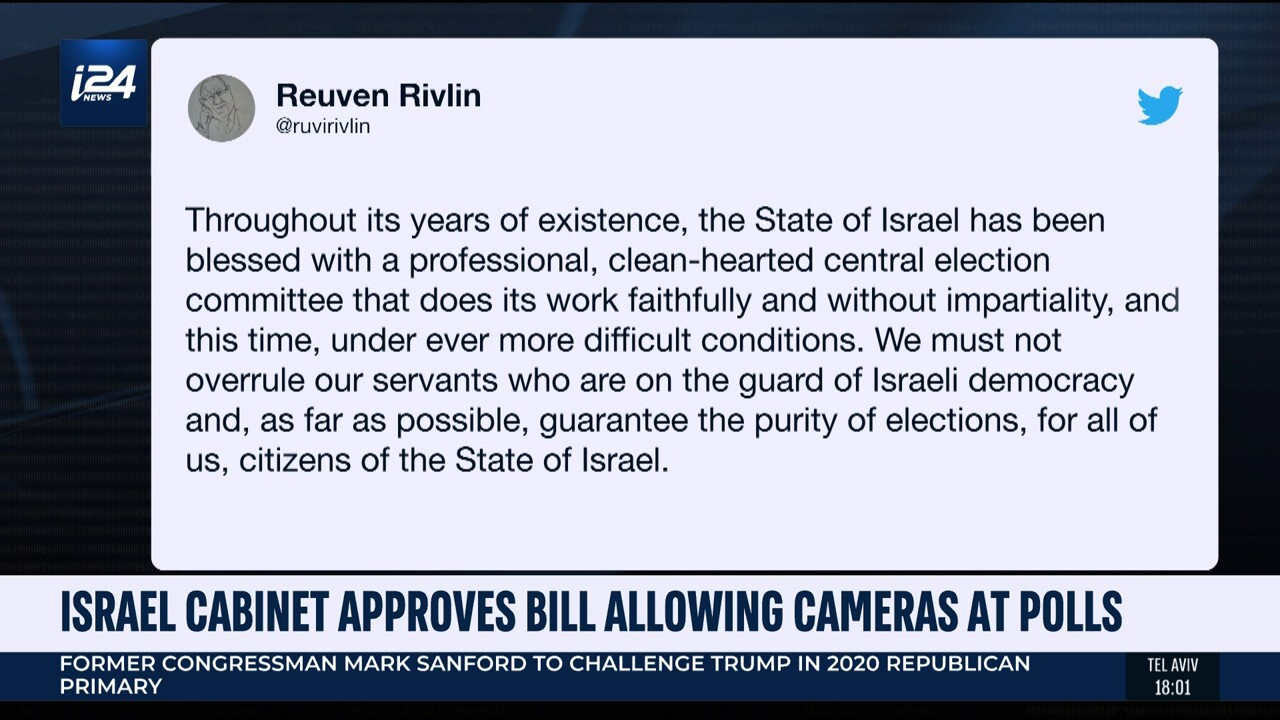 i24NEWS - Israeli President Rivlin attacks Likud 'attempts