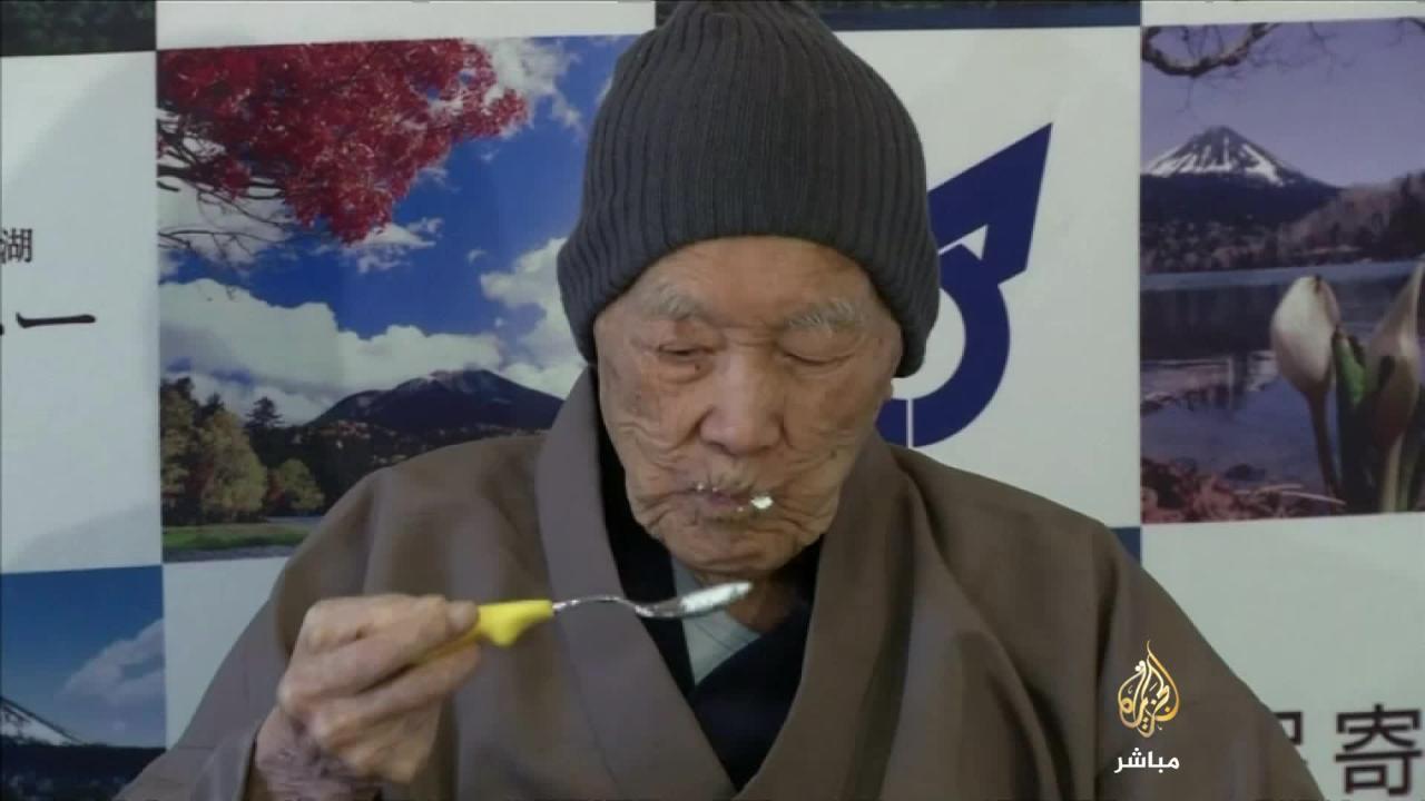 60b3789d85255 شاهد  مسنّ ياباني يصبح أكبر الرجال سنا في العالم