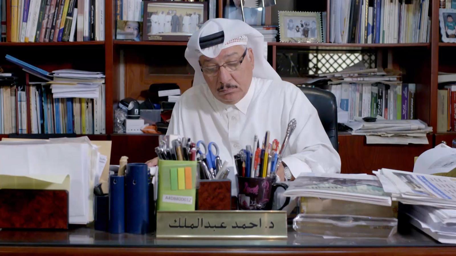 المشاء- أحمد عبد الملك.. الراوي العليم