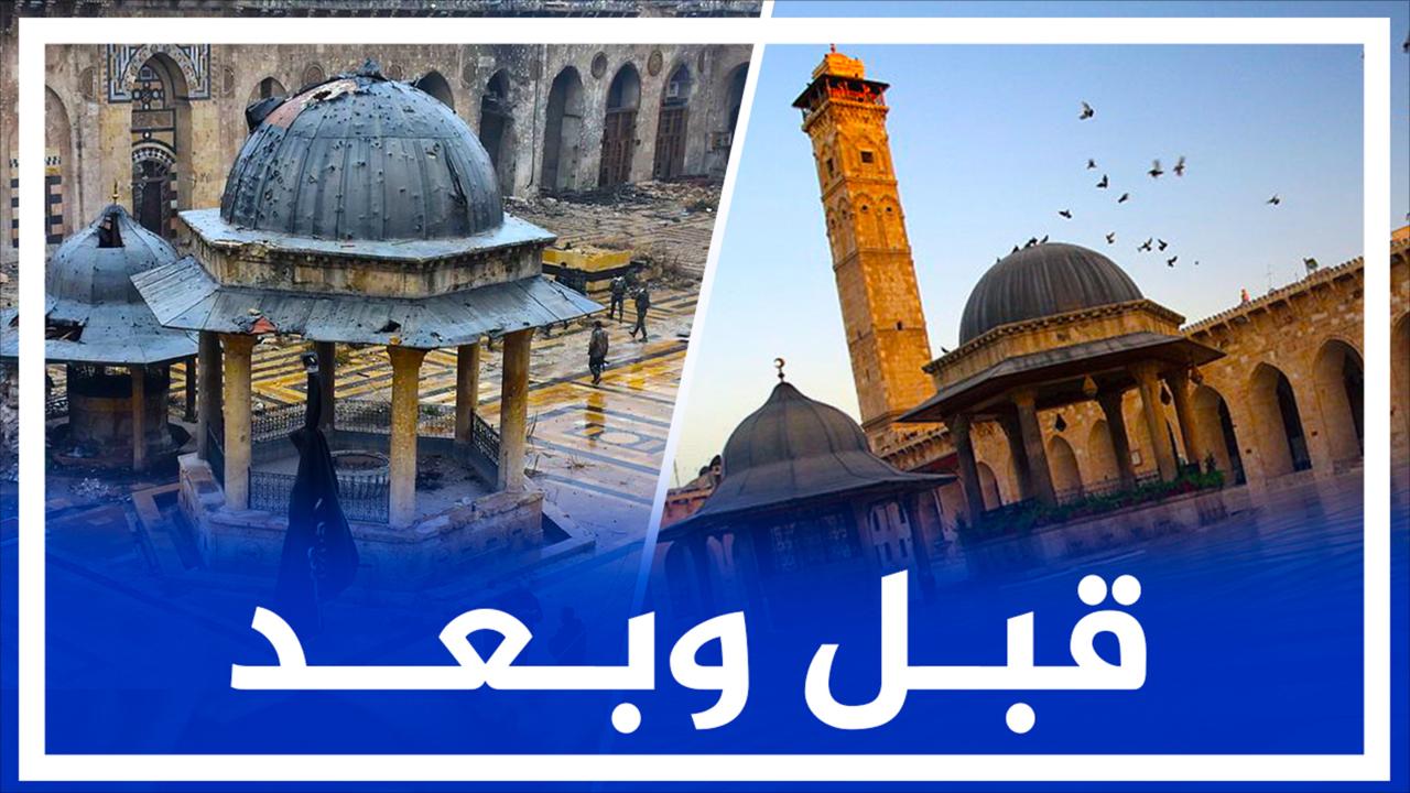 الجامع الكبير بحلب بناه الأمويون وأسقط مئذنته الأسد