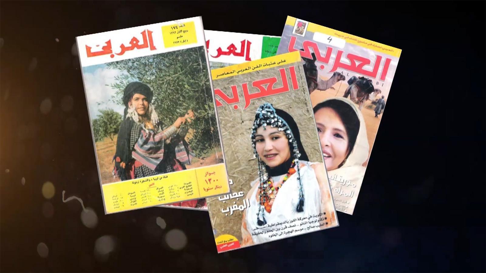 """المشاء- مجلة """"العربي"""".. توجه نحو الوحدة وتشبث بالنجاح"""