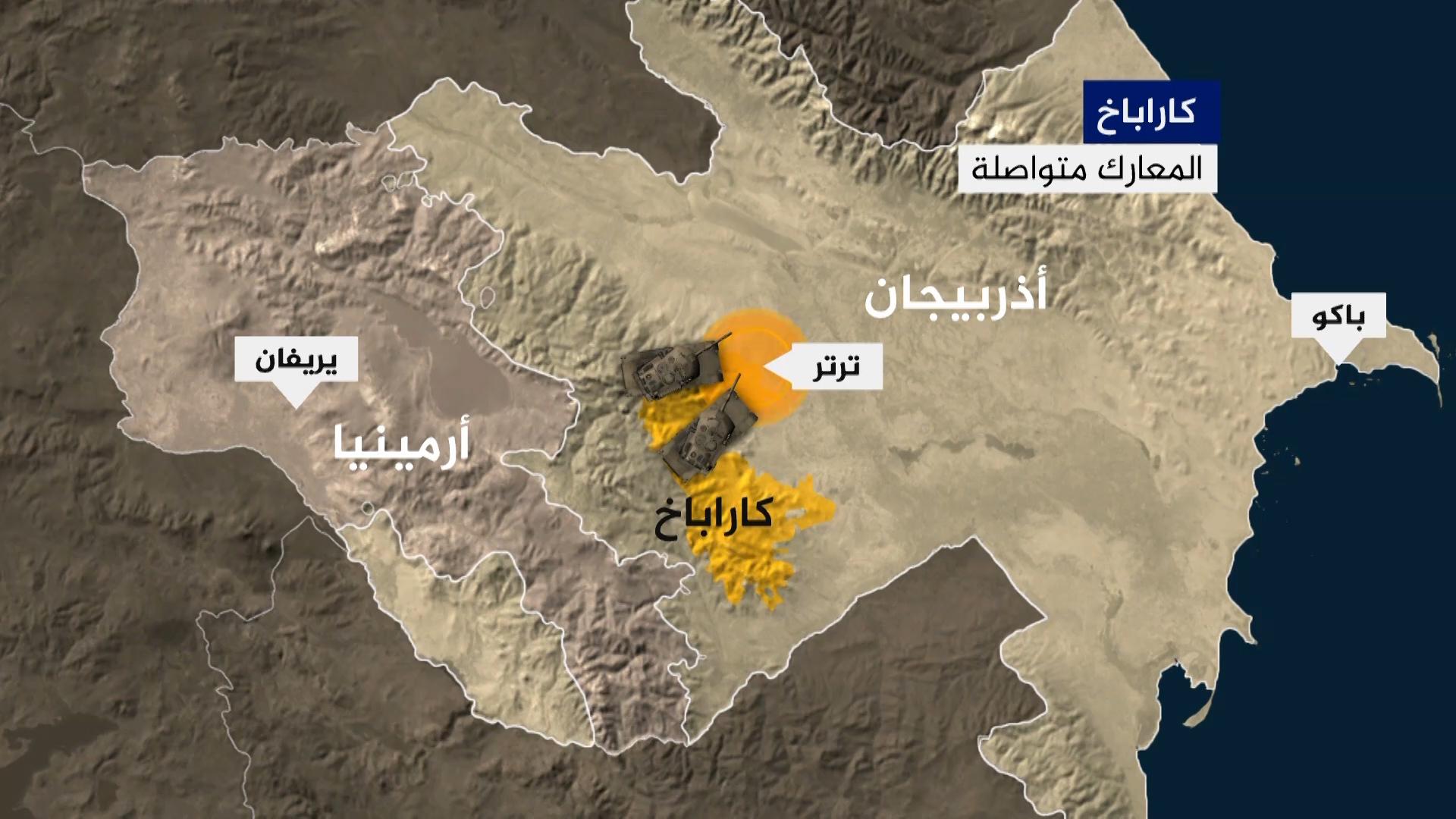 خريطة أرمينيا