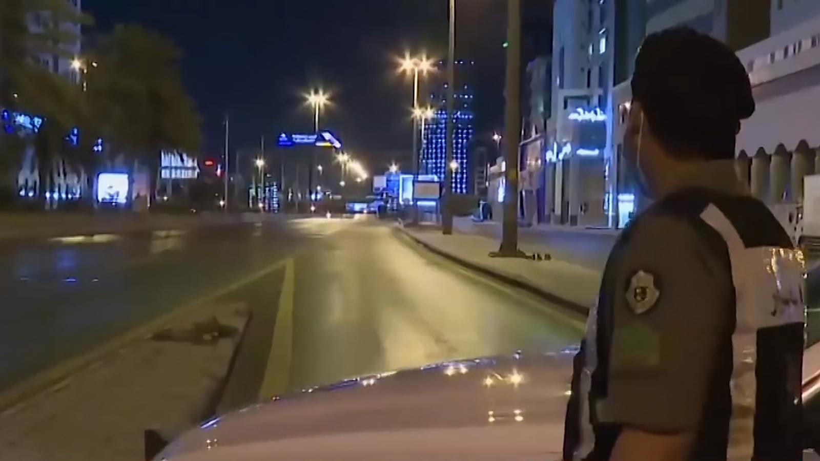 حظر التجول بالسعودية