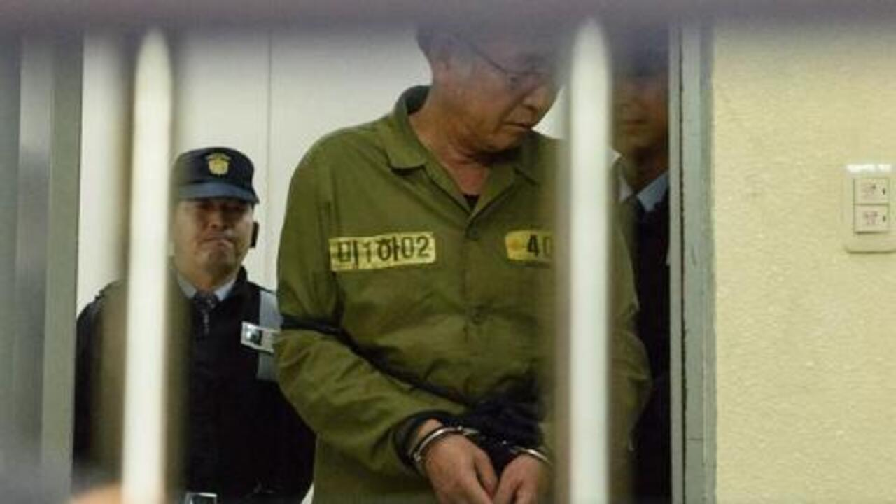 Captain of S Korea ship gets 36 years in jail