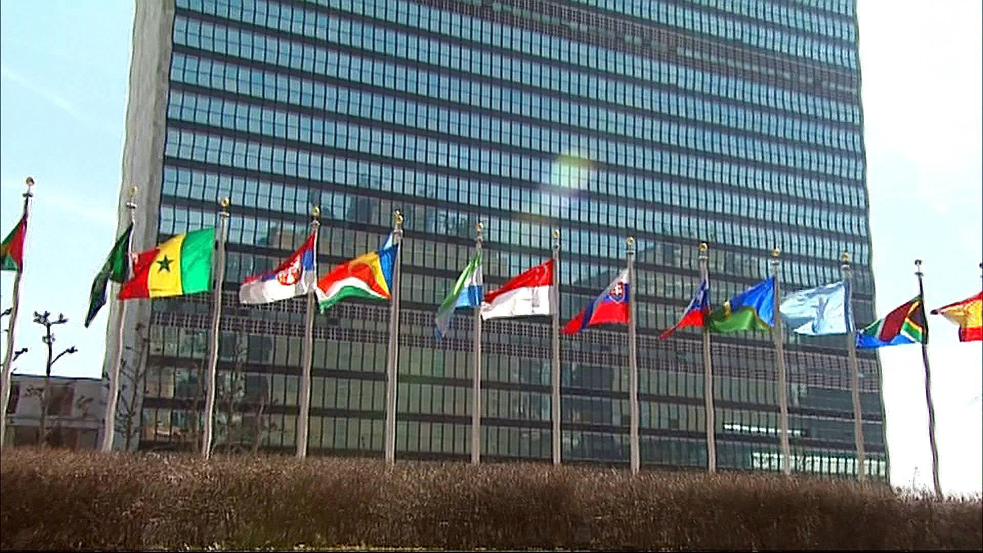UN accused of suppressing Middle East report