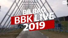 Así es este año el recinto del BBK Live
