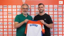 Álvaro Vázquez: «El Real Sporting es un sitio para hacer grandes cosas y a eso vengo»