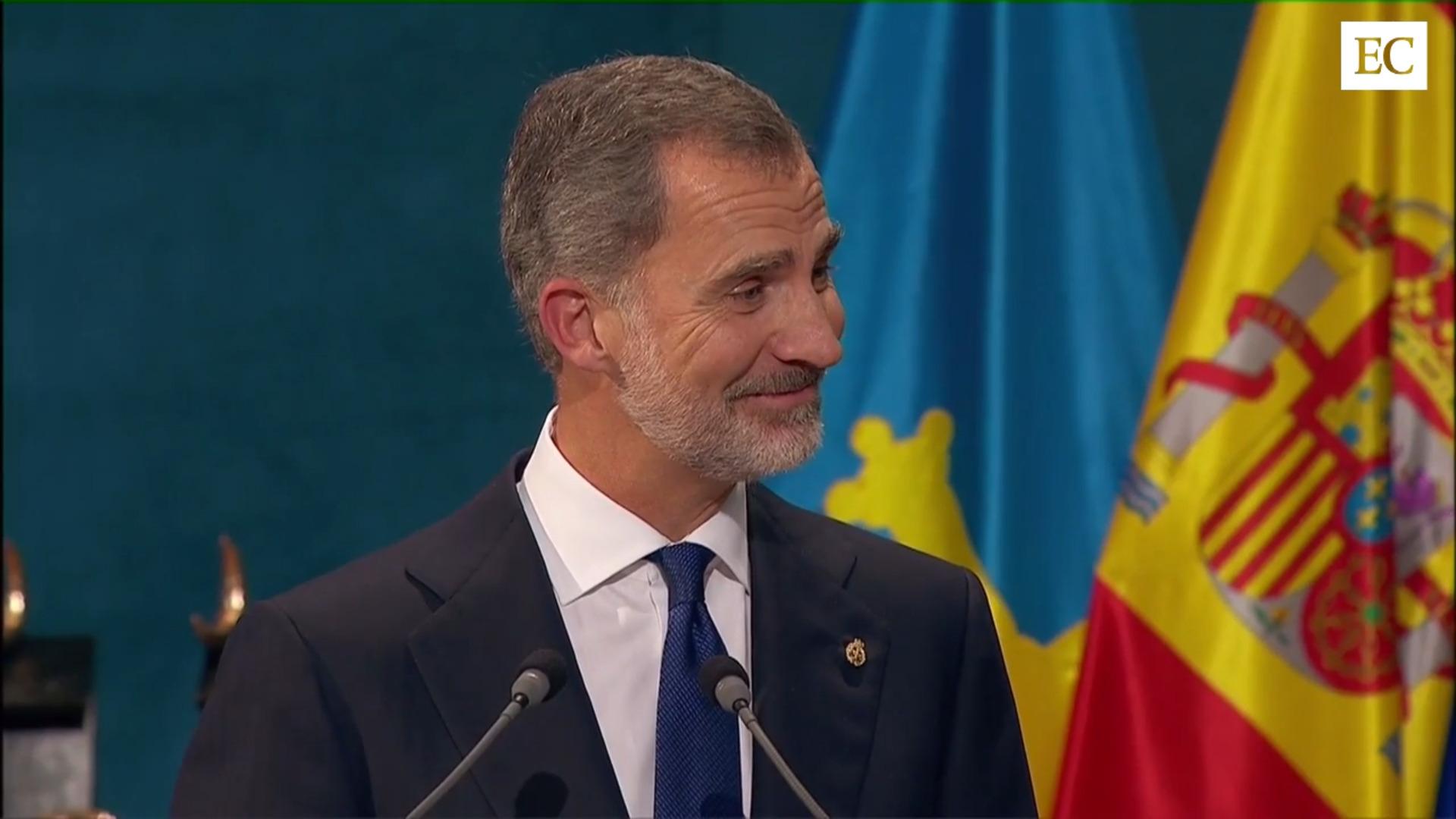 Felipe VI: «Servir a España debe ser el máximo honor que puedes alcanzar»